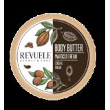 Marocco Dream Body Butter - Cocoa & Argan