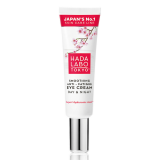 HADA LABO WHITE- SMOOTHING ANTI-FATIGUE EYE CREAM  15ml