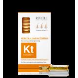 REVUELE KERATIN+ Ampoules Hair Restoration Activator 8 x 5 ml, 8 pcs