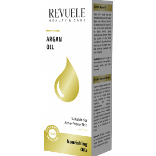 CYS NOURISHING OILS: ARGAN OIL – SERUM