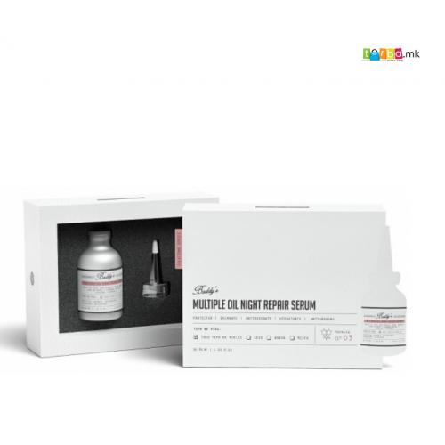 Solution Multiple Oil Night Repair Serum
