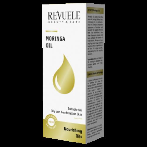 CYS NOURISHING OILS: MORINGA OIL - SERUM