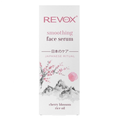 JAPANESE RITUAL SMOOTHING FACE SERUM