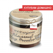 RHASSOUL MOROCCAN CLAY POWDER 100% ORGANIC